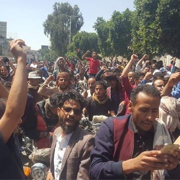صنعاء تنتفض ضد الحوثيين للمطالبة بالقصاص من قتلة الأغبري