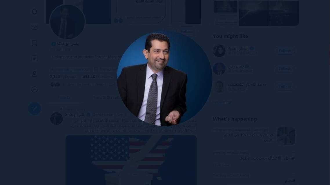 Yasser Abu Hilala, the former managing director of Al Jazeera Arabic from July 2014 to May 2018