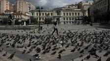 رئيس وزراء اليونان يعلن تخفيف الضرائب لتعزيز التوظيف