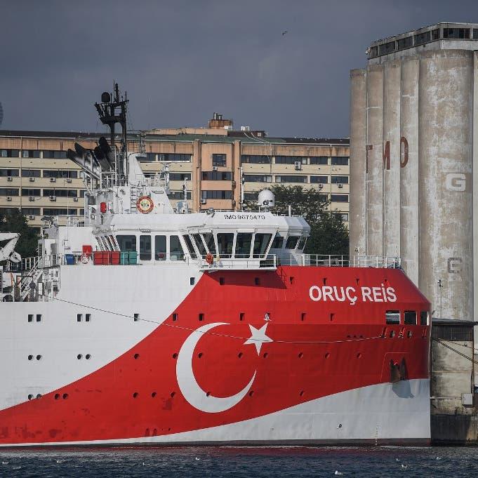 تركيا تغازل مصر..