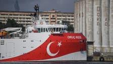 تركيا تواصل انتهاكاتها في شرق المتوسط