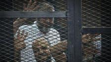 مصر کی فوجی عدالت سے اخوان کےمرشد عام اور اس کے ساتھیوں کوعمر قید کی سزا