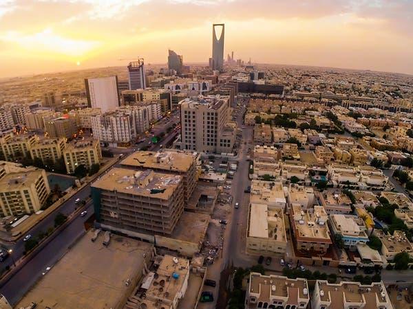 ميزانية السعودية 2021.. 846 مليار ريال إيرادات متوقعة والمصروفات 990 مليار