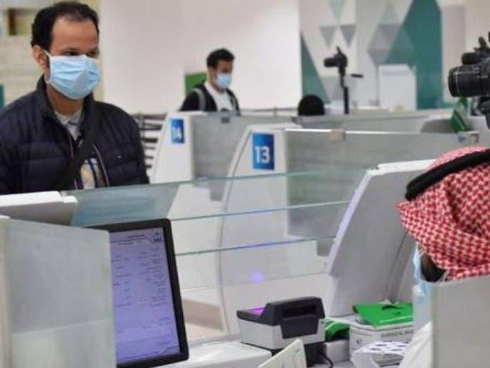 السعودية تسمح بدخول الخليجيين وأصحاب التأشيرات بدءاً من الثلاثاء