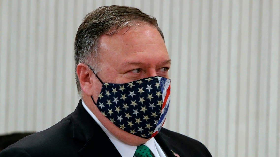 US Secretary of State Mike Pompeo is pictured wearing a face mask before giving a press conference. (AFP)