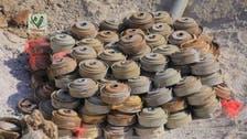 سعودی پروگرام کے تحت یمن میں 1155 بارودی سرنگیں ناکارہ بنا دی گئیں