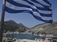 اليونان لتركيا: لا حوار مع الإجراءات الاستفزازية