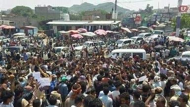 تعز تصرخ ضد التعذيب.. واستنفار أمني في صنعاء