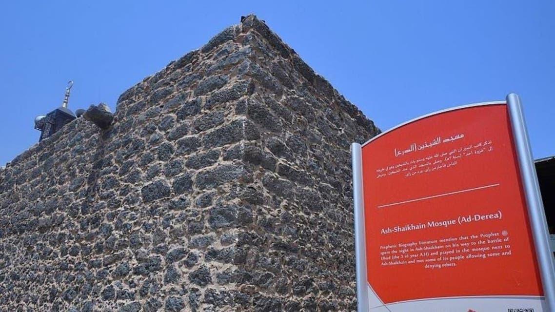 Madina: Masjid Daraa
