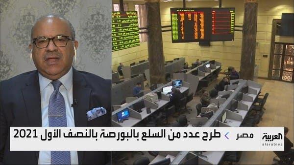 بورصة السلع المصرية للعربية: سنتوسع لتشمل الحديد والذهب