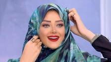 مصر: حجاب کی حمایت پر خاتون ٹی وی میزبان کو پوچھ تاچھ کا سامنا