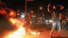 عوامی احتجاج کے بعد لیبیا کی عبوری حکومت مستعفی