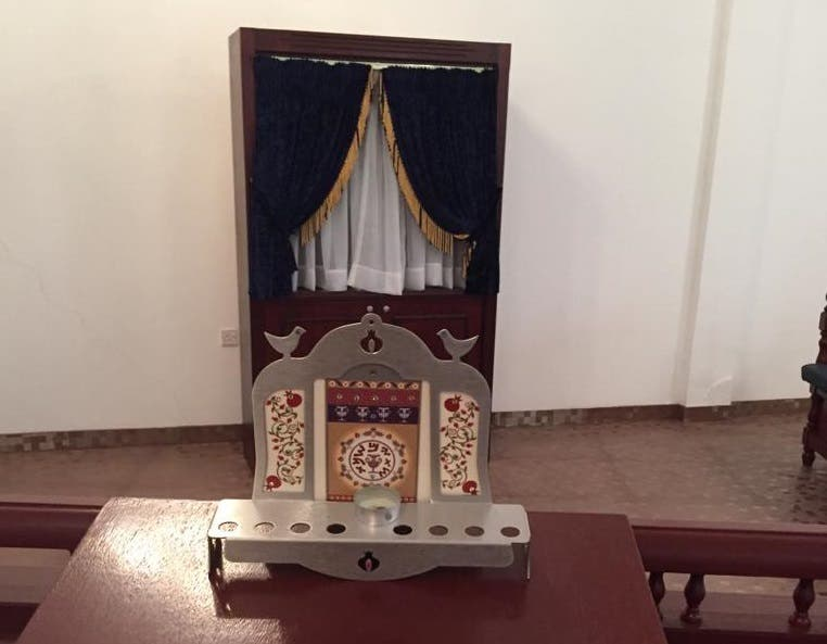 A look inside the Jewish synagogue in Manama, Bahrain (Supplied).