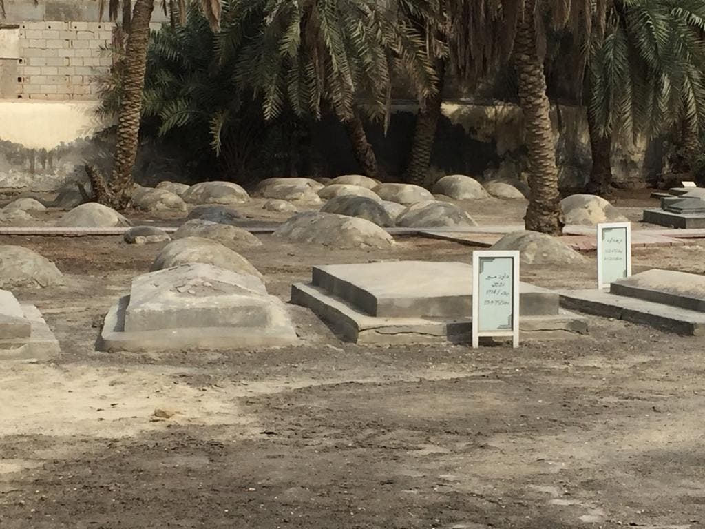 The Jewish cemetery in Manama, Bahrain. (Supplied)