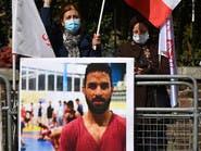 الاتحاد الأوروبي يدعو للتحقيق بإعدام المصارع الإيراني