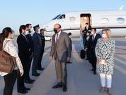 وزير خارجية البحرين يصل واشنطن لتوقيع الاتفاق مع إسرائيل