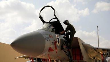 إسرائيل تنفذ غارات على غزة إثر إطلاق صاروخين