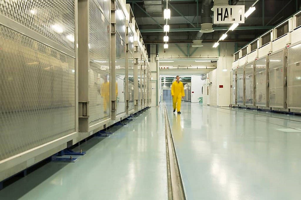 A handout picture released by Iran's Atomic Energy Organization on November 6, 2019, shows the interior of the Fordow Uranium Conversion Facility in Qom, Iran. (File photo: AFP)