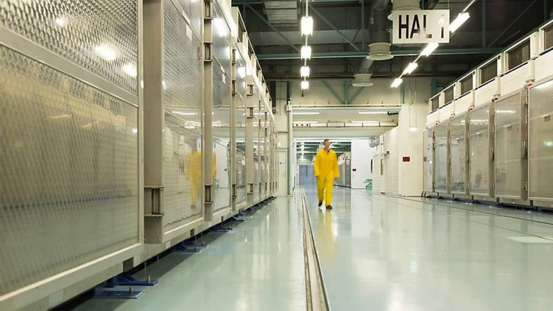 A handout picture released by Iran's Atomic Energy Organization on November 6, 2019, shows the interior of the Fordow Uranium Conversion Facility in Qom, Iran. (AFP)