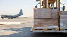 سعودی وزارت دفاع کی جانب سے عراق کی وزارت دفاع کے لیے طبی سامان کی امداد