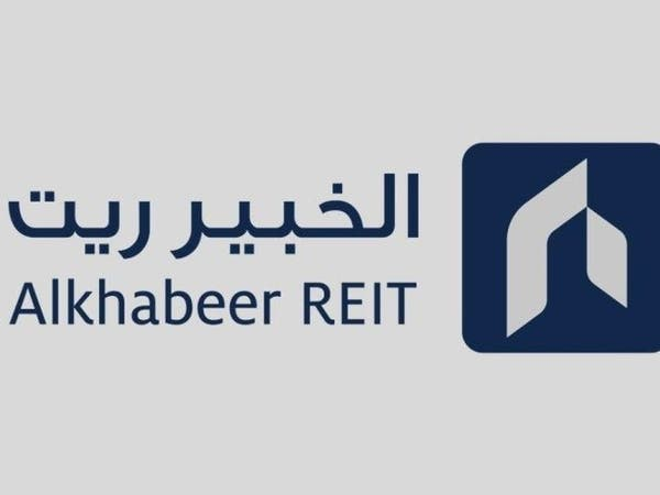 """""""الخبير ريت"""" يستحوذ على برج مكتبي في الرياض"""
