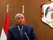 شكري: يجب إطلاق مفاوضات سد النهضة برعاية إفريقية ودولية
