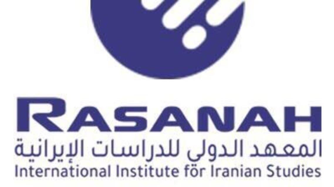 موسسه بین المللی مطالعات ایران (رسانه)