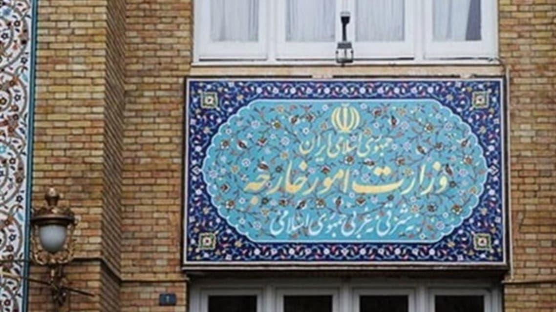 در پی اعتراض به اعدام نوید افکاری؛ ایران سفیر آلمان را احضار کرد