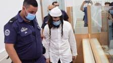 فلسطینی خاندان کے قاتل یہودی آبادکار کو تین مرتبہ سزائے عمرقید کا حکم