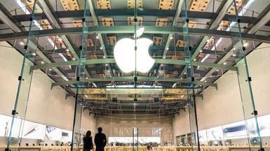 """حماية الخصوصية في iOS 14.. تضر الجميع والمستفيد """"آبل"""""""