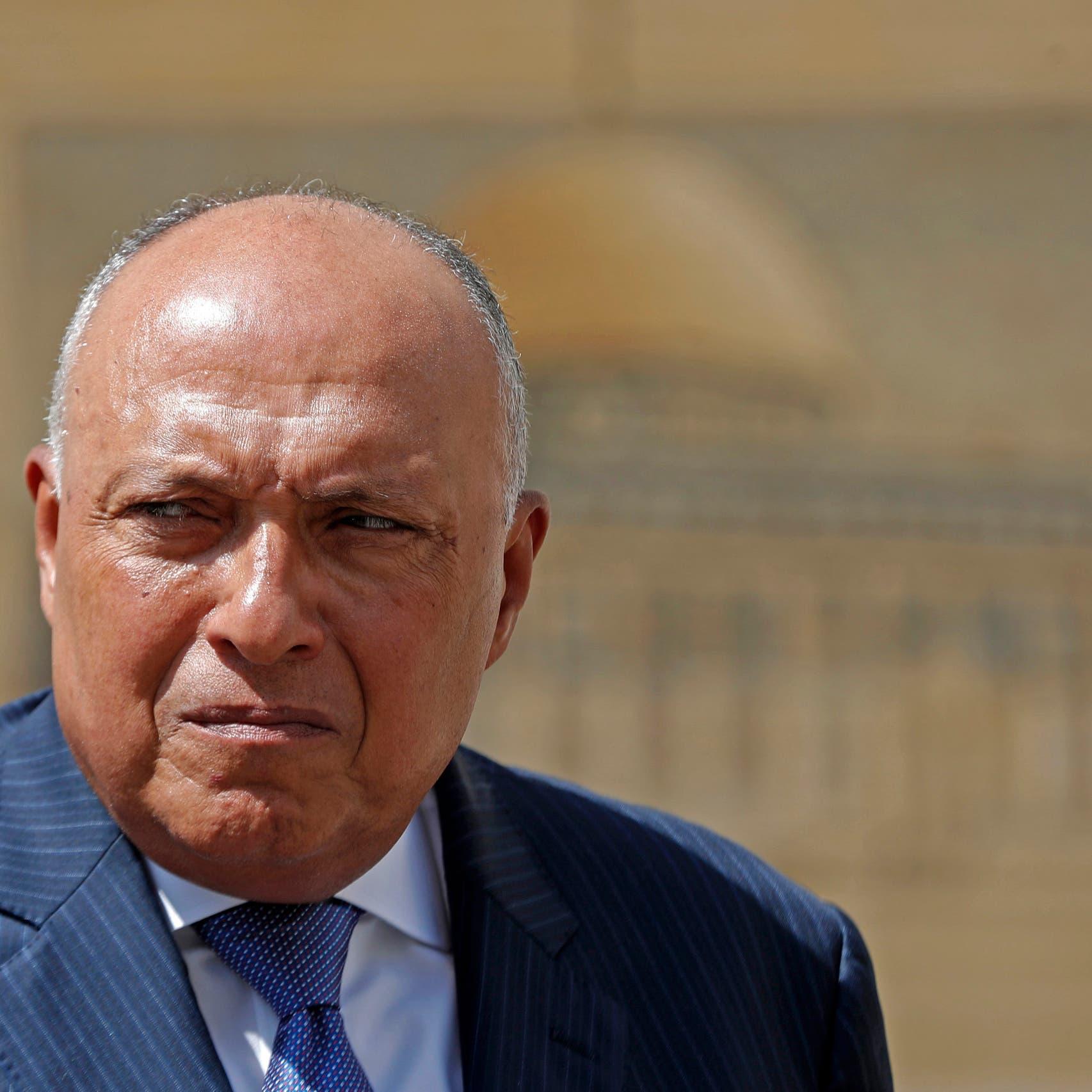 وزير خارجية مصر: نرفض التآمر والتدخل بشؤون الدول