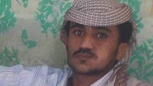 جريمة مروعة باليمن.. مسلح حوثي قتل أباه وأمه ثم هرب