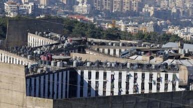الوباء يصل صندوق لبنان الأسود.. شاهد سجناء رومية أرضاً