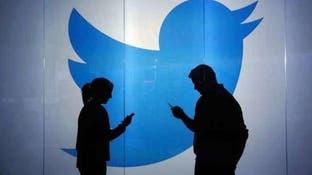 توییتر بار دیگر صدها حساب کاربری که از ایران اداره میشدند را مسدود کرد