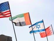البيت الأبيض.. توقيع اتفاقي سلام بين إسرائيل والإمارات والبحرين