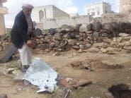 منظمة حقوقية توثق جرائم حرب حوثية في الزوب باليمن