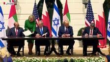 یو اے ای اور بحرین کے اسرائیل سے امن معاہدوں پر دست خط ،معمول کے تعلقات استوار
