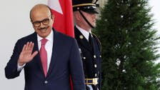 Bahrain's FM to meet with Netanyahu, Pompeo in Israel