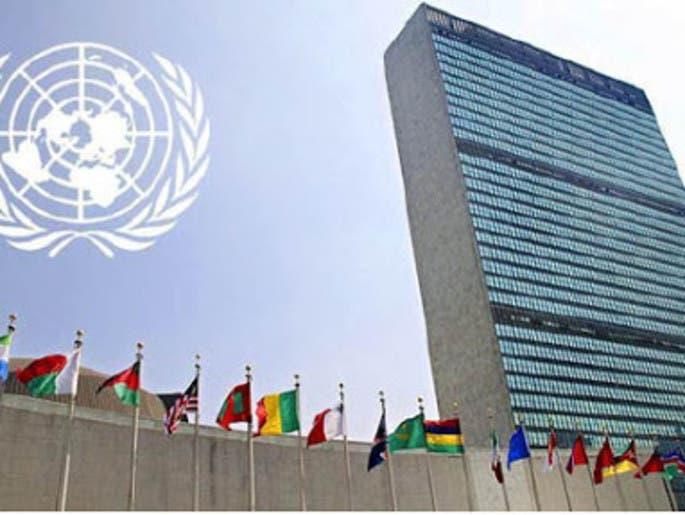 افغانستان برای اولینبار عضویت «کمیسیون مقام زن سازمان ملل» را به دست آورد