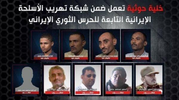 خلية تهريب أسلحة إيرانية للحوثيين تسقط بين الجيش اليمني