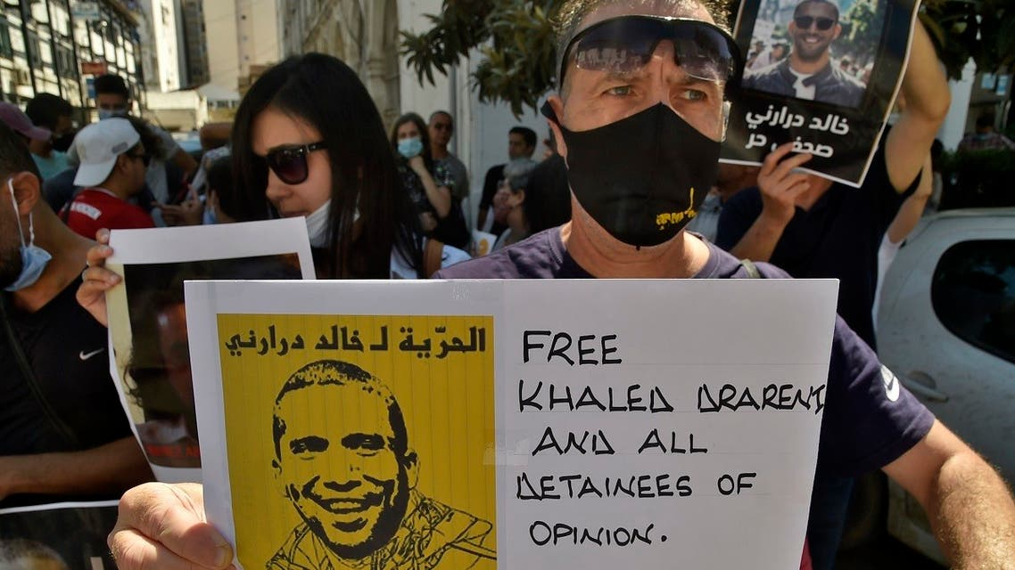 Algerian protesters call for the release from jail of journalist Khaled Drareni, on September 14, 2020 in Algiers. (AFP)