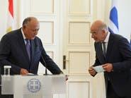 """اتفاق مصري يوناني على رفض """"الاستفزاز"""" في المتوسط"""