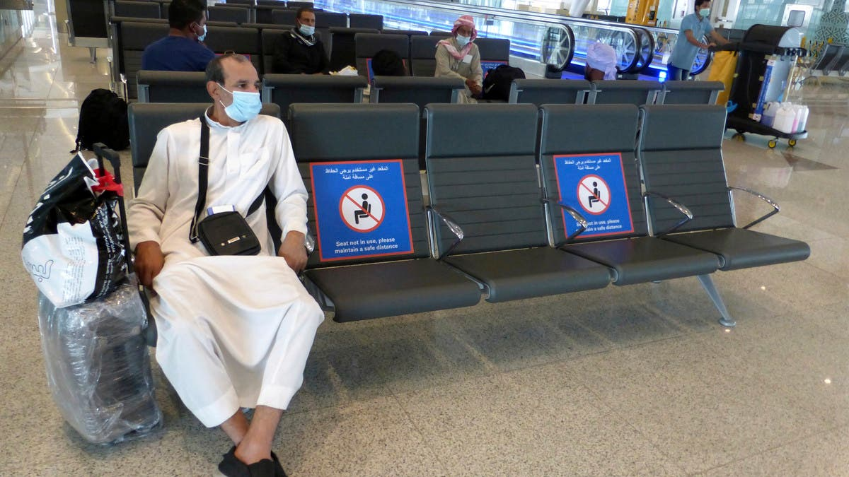 Coronavirus: Saudi Arabia reports a drop in cases with 323 COVID-19 infections thumbnail