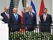 توقيع اتفاق السلام التاريخي بين الإمارات والبحرين وإسرائيل