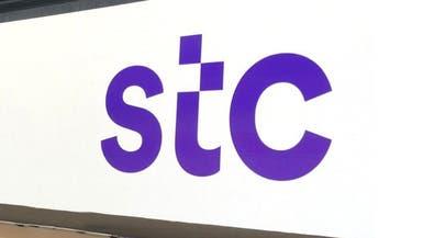رويترز: STC تعتزم طرح وحدتها للحلول في اكتتاب عام