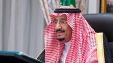 Saudi Arabia's King Salman congratulates Saudi people on 90th National Day