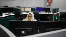 Men and women in Saudi Arabia private sector must be paid equally: Ministry
