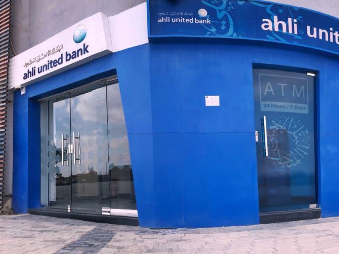 تحالف يسعىلشراء 14.5% من البنك الأهلي المتحد مصر