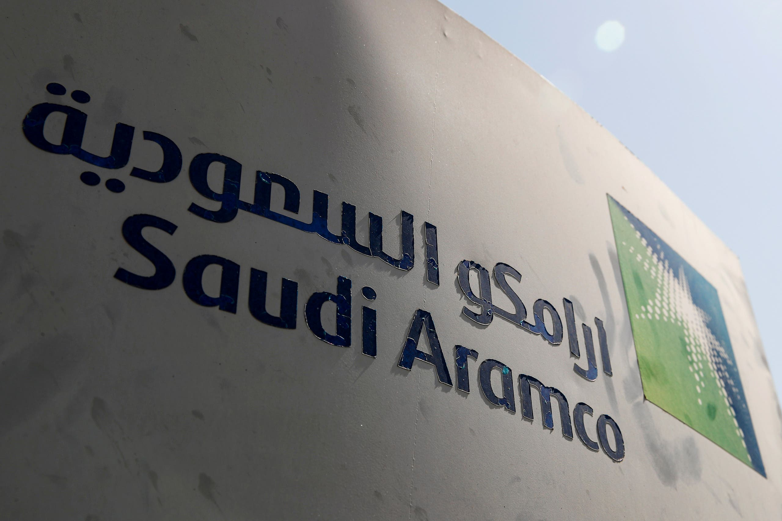 Saudi Aramco logo is pictured at the oil facility in Khurais, Saudi Arabia October 12, 2019. (File photo: Reuters)