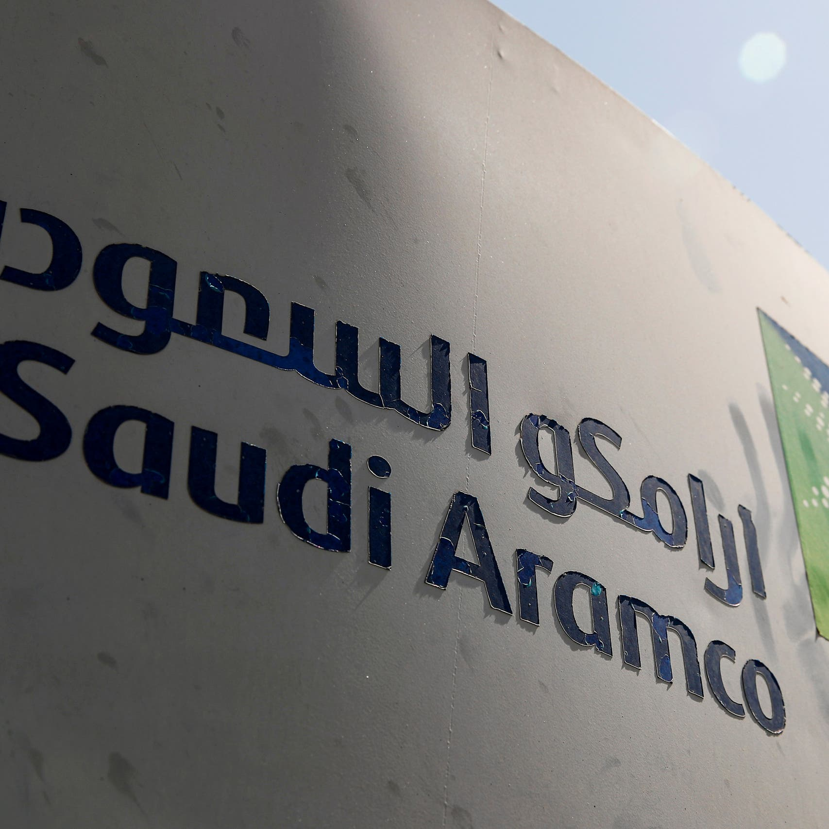 Major Chinese investors in talks to take Aramco stake: Reuters